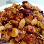 Kung Pao Chicken (Gongbao Jiding 宫爆鸡丁)