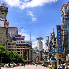 image of Shanghai's East Nanjing Road