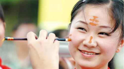realgar face paint