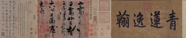 culture-tour-2-page-03-m